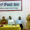 Eid-Get-together-at-Hubli
