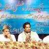 Fahimuddin-MA-Javed-Ashraf-Bidar