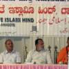DavangereSympoAkberAli-Swami