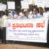 Akber Ali addressing Protest at Udupi