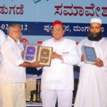 Bukhary Kannada Releasing Ceremony at Town Hall Mangalore.