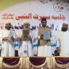 Releasing Kannada Translation of Bukhari at JIH Bhatkal seerat Convention