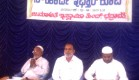 Akber ali addressing Iftar Party at Bhadrawati