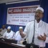 Hajj Aspirants Camp Mangalore