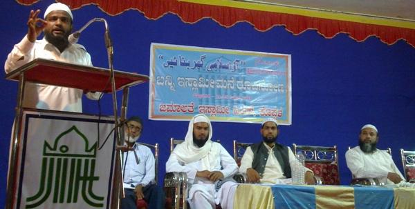 Koppal Islamic home Prog