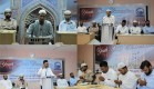 Youth Iftaar Convention-1