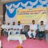 Bijapur VIP Meet