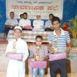 YW Ullal