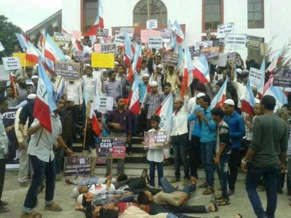 protest in shimoga