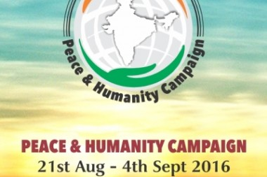 PEACE & HUMANITY - ENGLISH