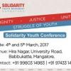 Solidarity Poster eng